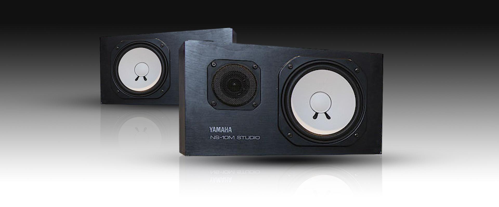 Yamaha-NS10